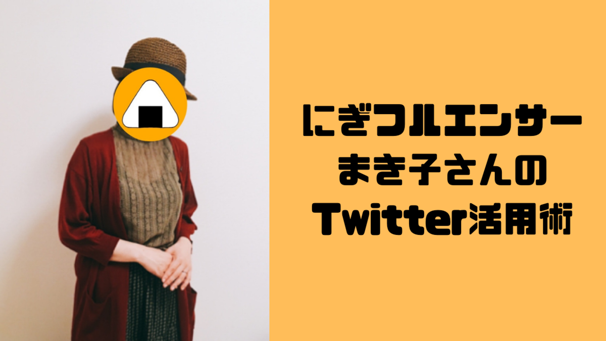 f:id:i-chihiro93115:20190714095812p:plain