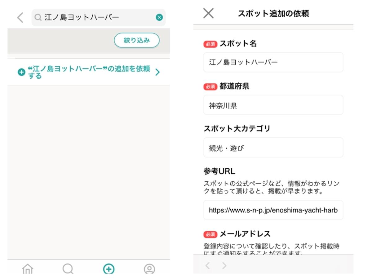 f:id:i-chihiro93115:20191016135154j:plain