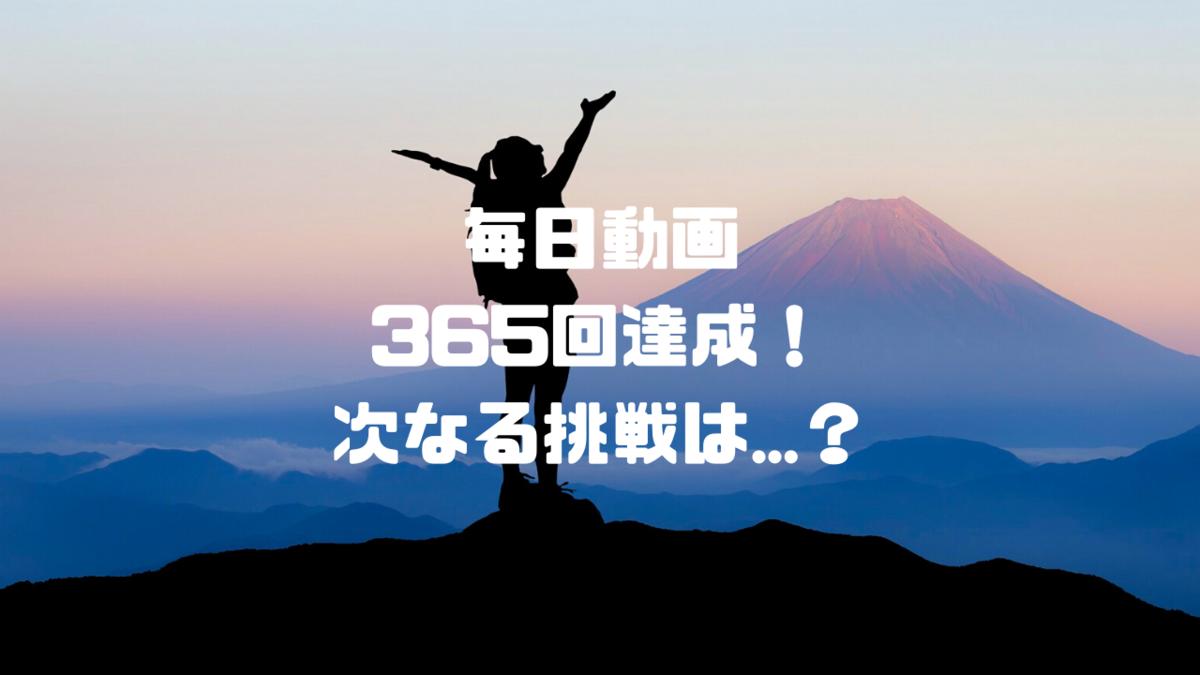 f:id:i-chihiro93115:20200111195928p:plain