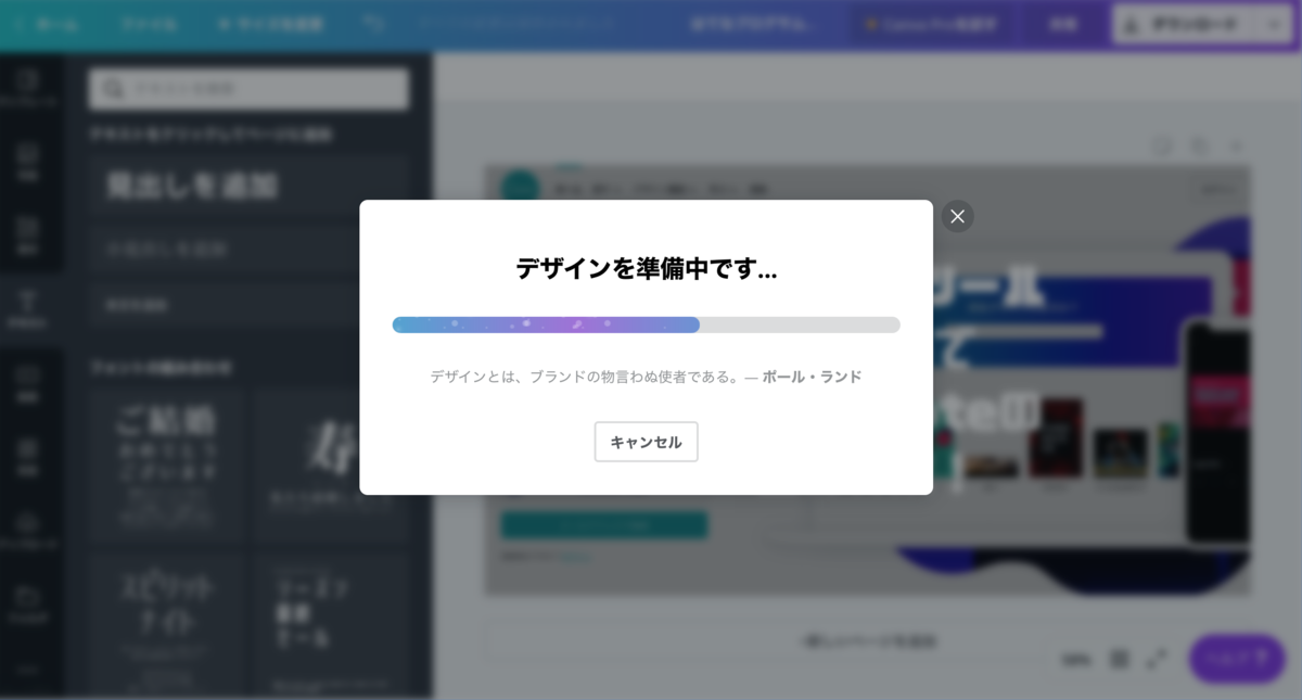 f:id:i-chihiro93115:20200208182314p:plain