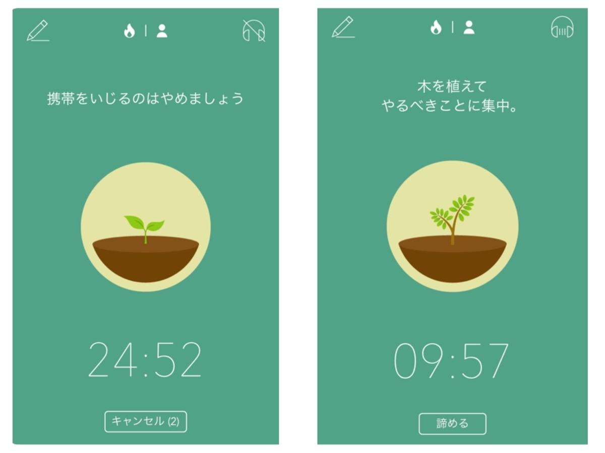 f:id:i-chihiro93115:20200411142048j:plain