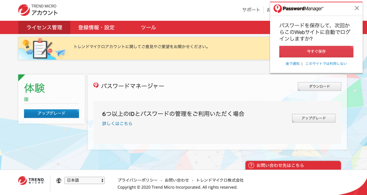f:id:i-chihiro93115:20200419100311p:plain