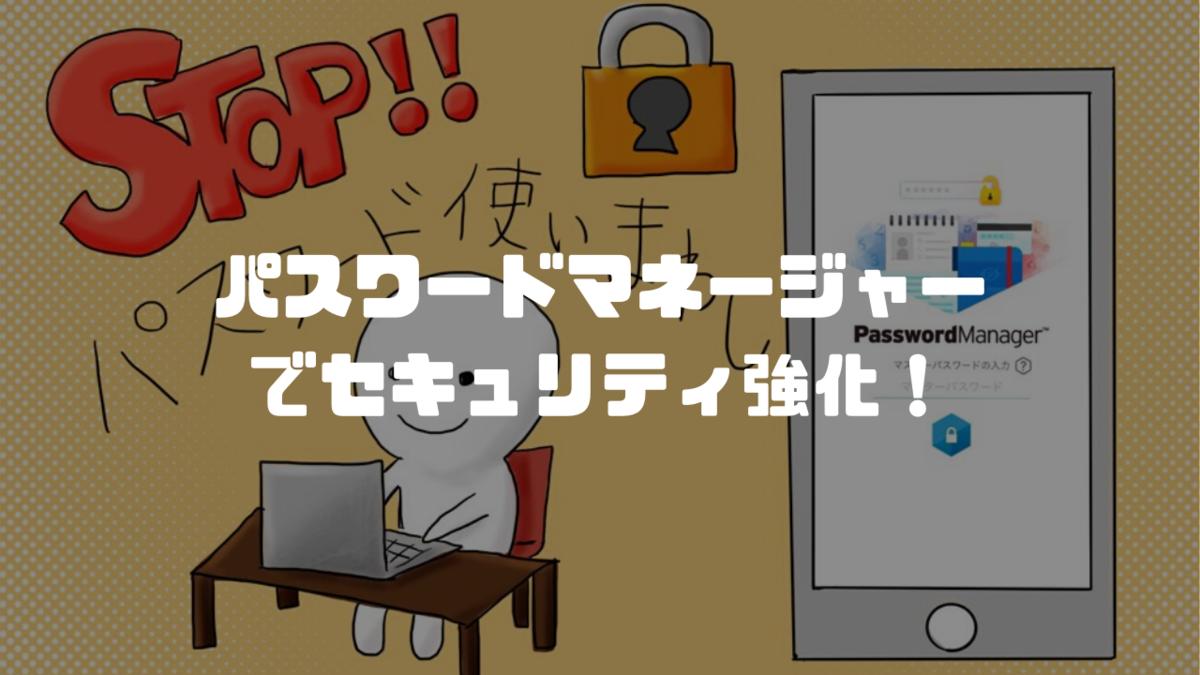f:id:i-chihiro93115:20200419101900p:plain