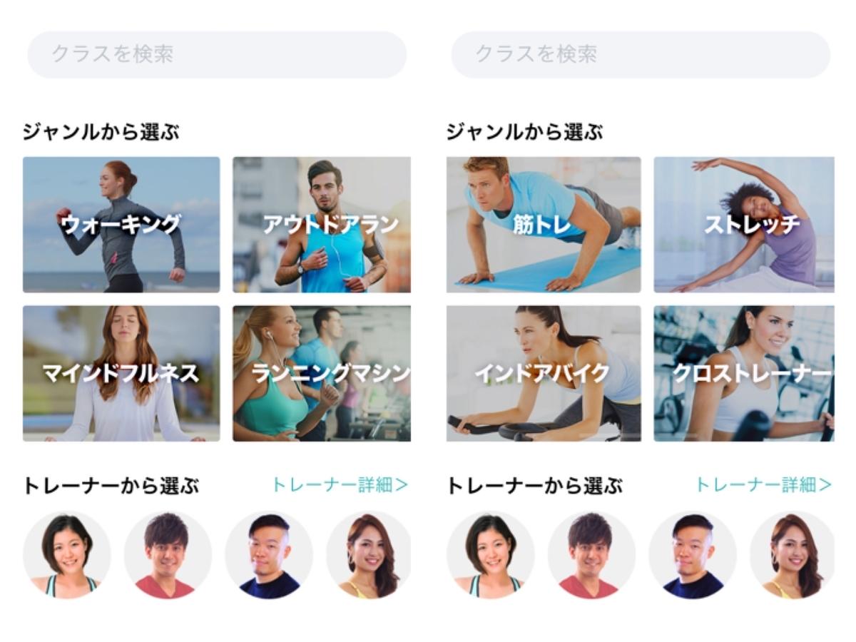 f:id:i-chihiro93115:20200424080908j:plain
