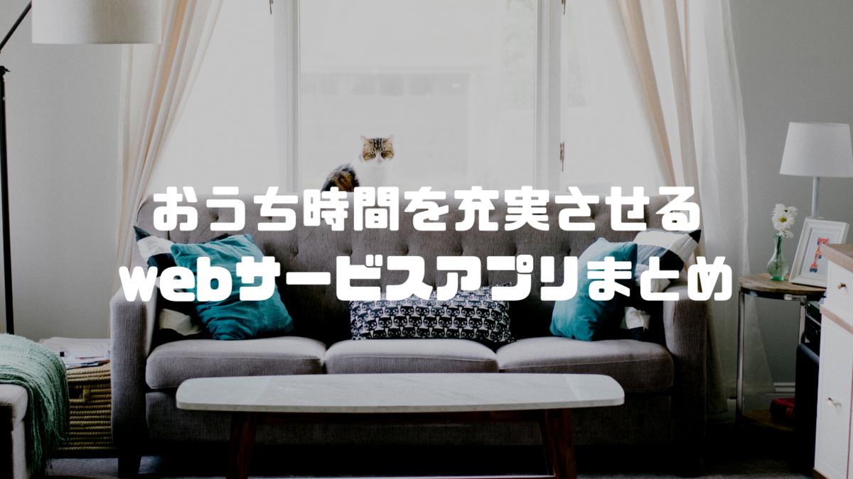 f:id:i-chihiro93115:20200517160005p:plain