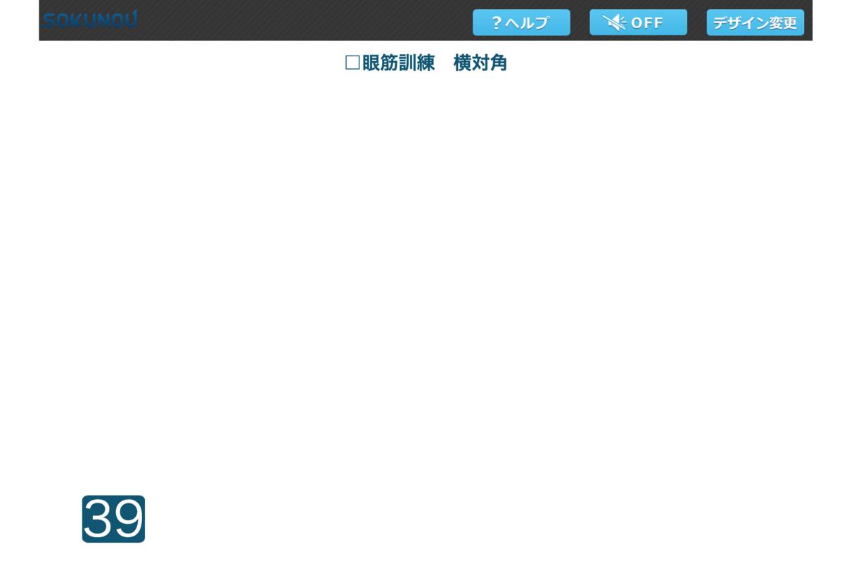 f:id:i-chihiro93115:20200523091216p:plain