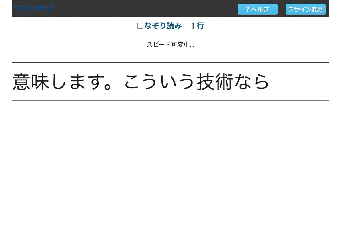 f:id:i-chihiro93115:20200523091249p:plain