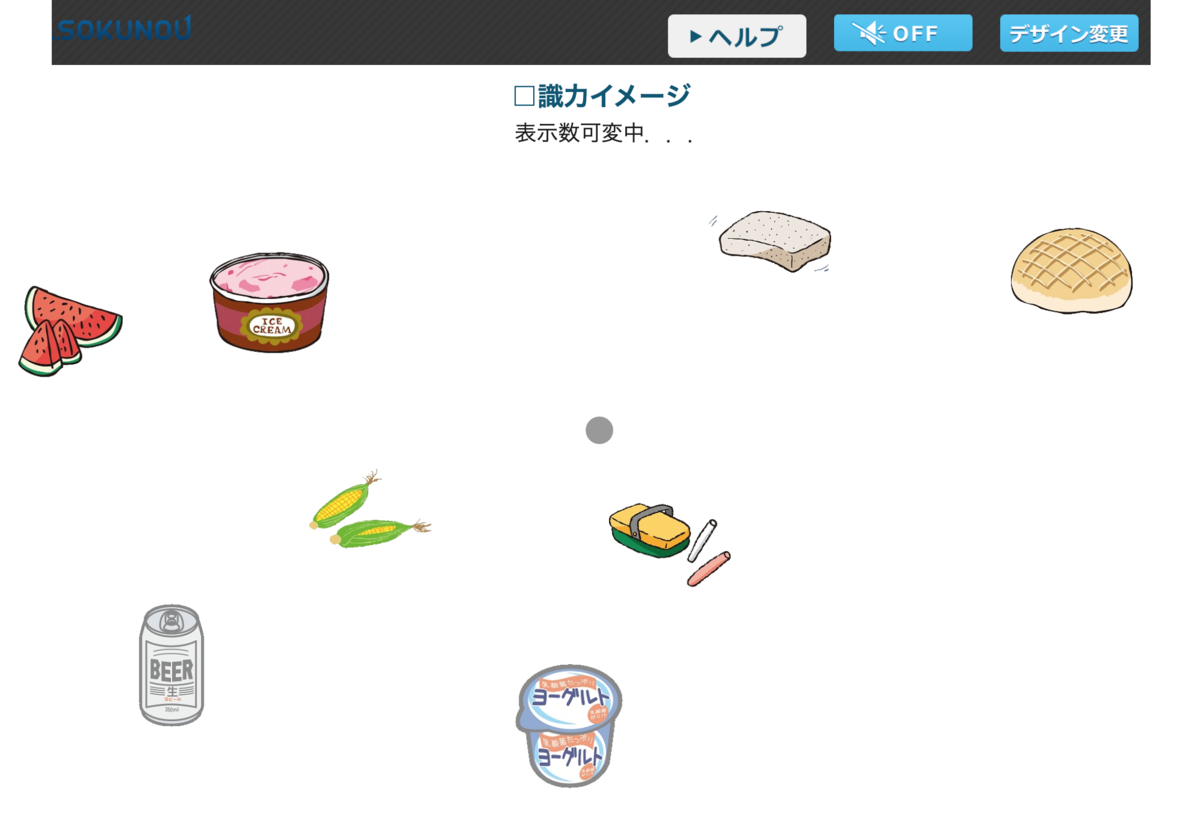 f:id:i-chihiro93115:20200523091320p:plain