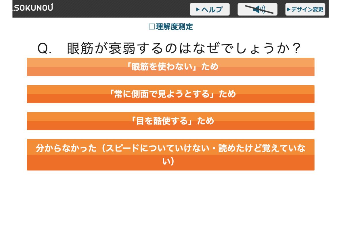 f:id:i-chihiro93115:20200523091403p:plain