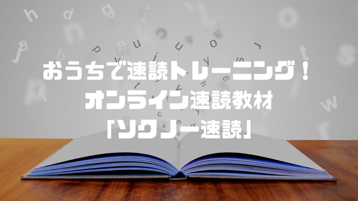 f:id:i-chihiro93115:20200523092137p:plain