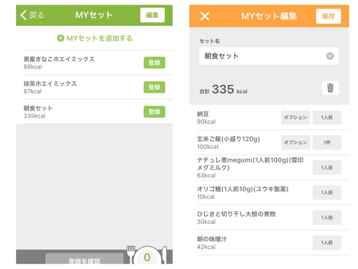 f:id:i-chihiro93115:20200613175637j:plain