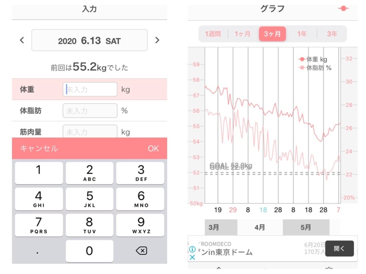 f:id:i-chihiro93115:20200613175723j:plain