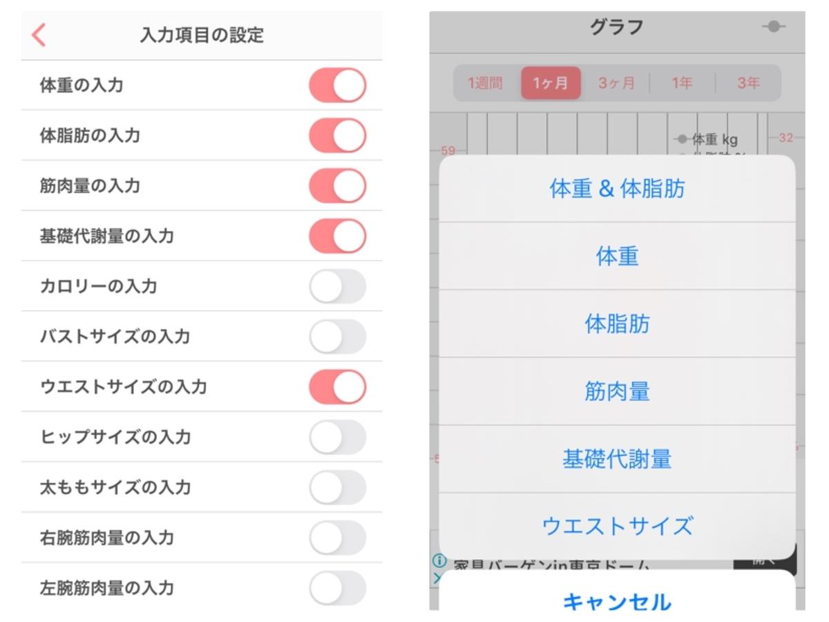 f:id:i-chihiro93115:20200613175743j:plain