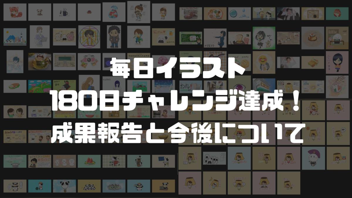 f:id:i-chihiro93115:20200710131517p:plain