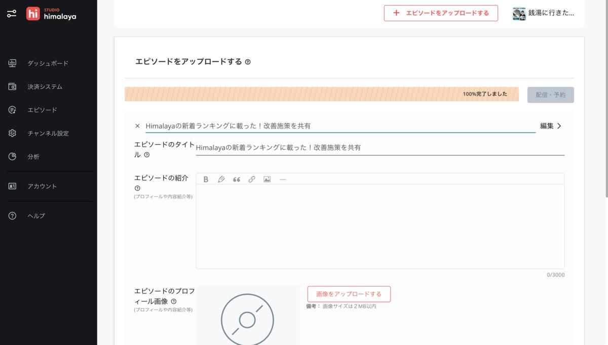 f:id:i-chihiro93115:20200830093725p:plain