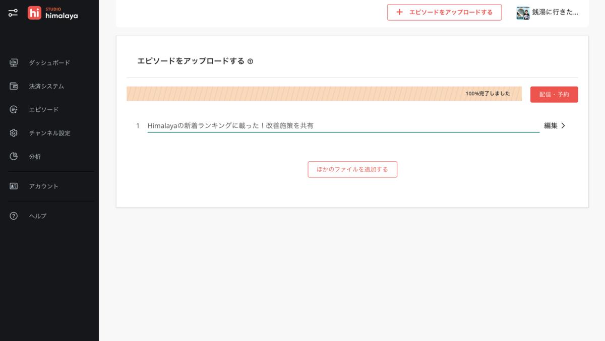 f:id:i-chihiro93115:20200830094633p:plain