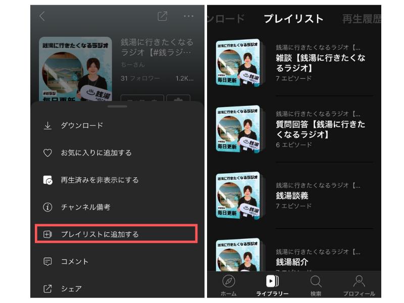 f:id:i-chihiro93115:20200830134458p:plain