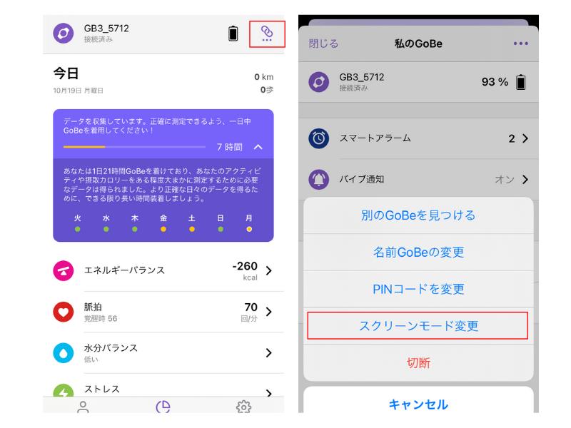 f:id:i-chihiro93115:20201020124255p:plain