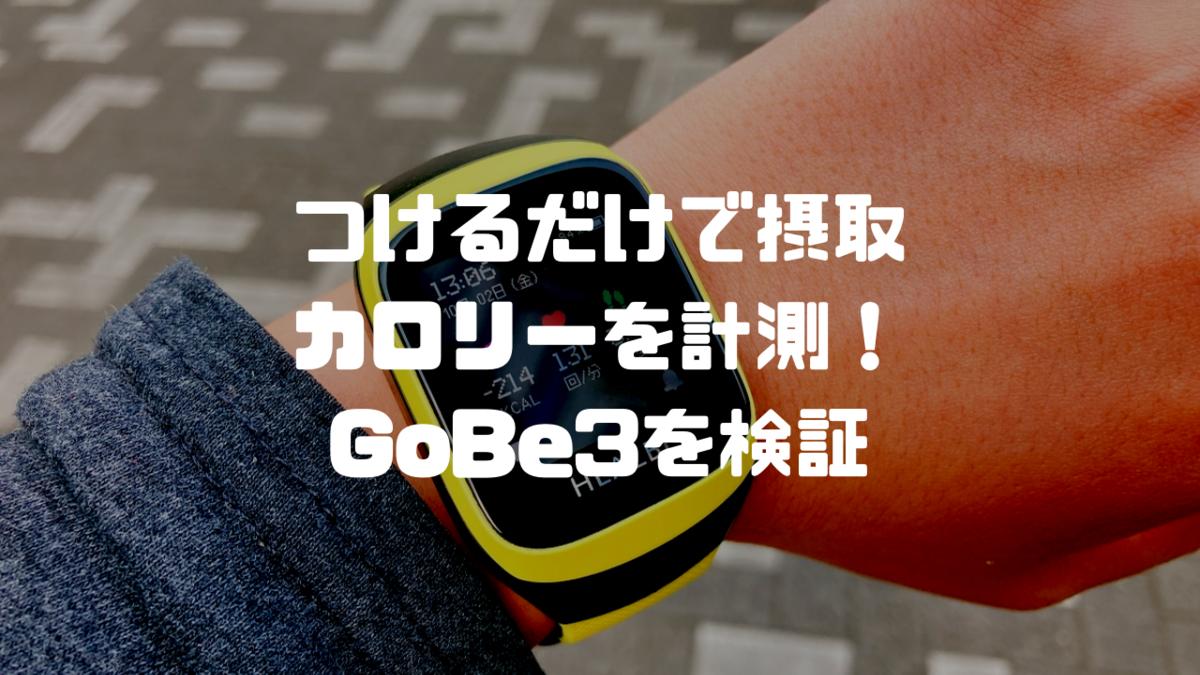 f:id:i-chihiro93115:20201020171649p:plain