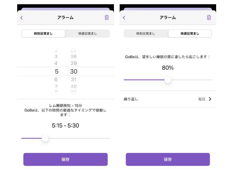 f:id:i-chihiro93115:20201020173549p:plain