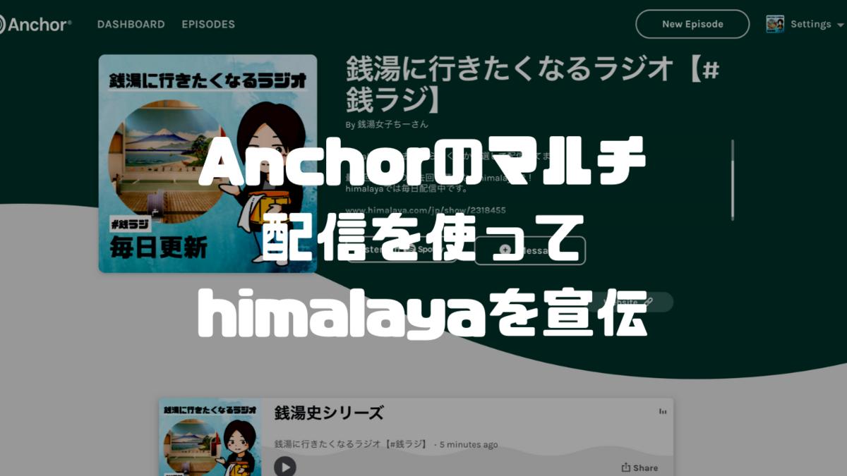 f:id:i-chihiro93115:20201104023423p:plain
