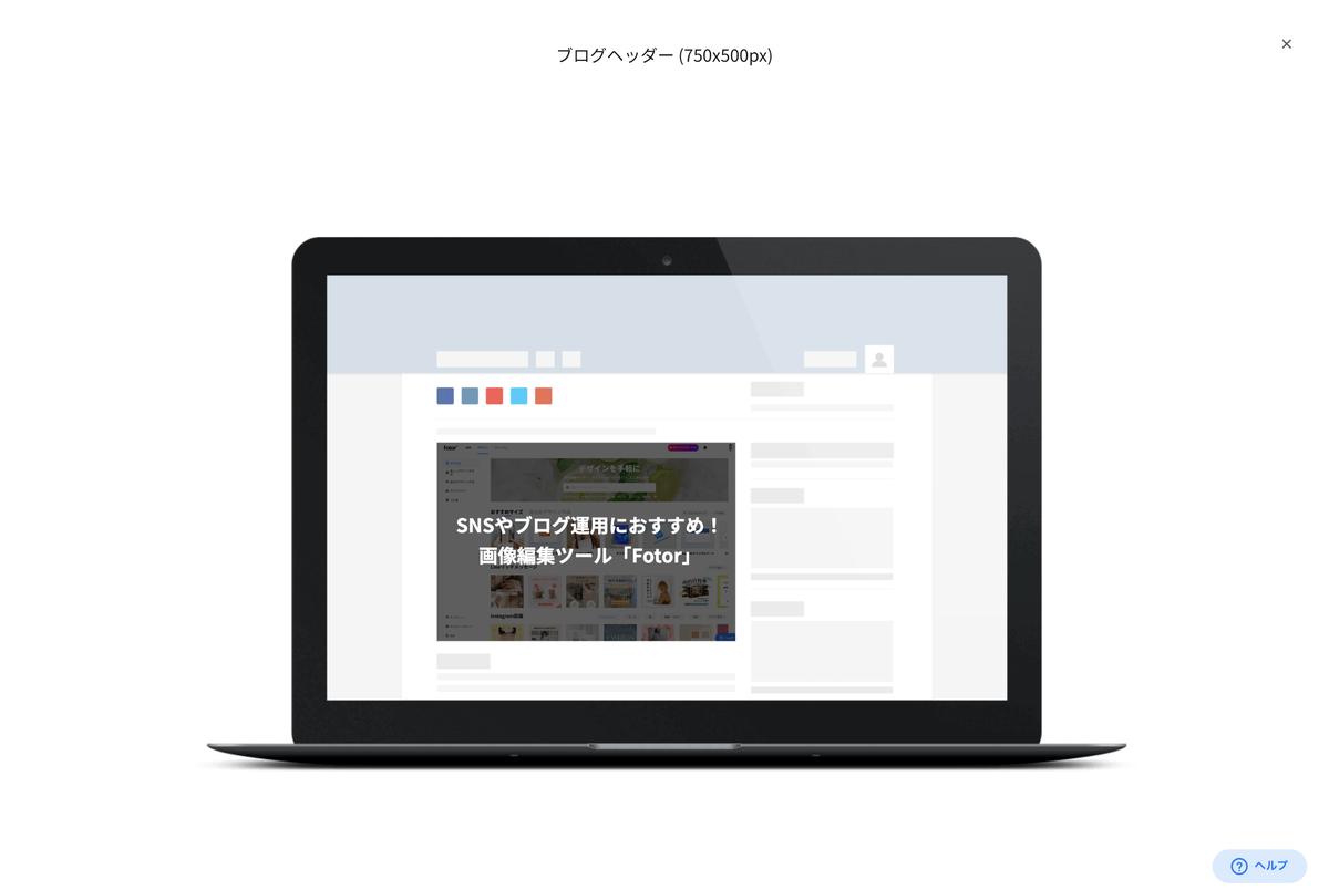 f:id:i-chihiro93115:20210906092150p:plain