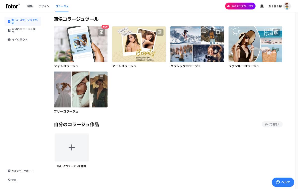 f:id:i-chihiro93115:20210906092928p:plain