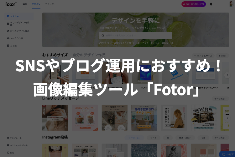 f:id:i-chihiro93115:20210906133647j:plain