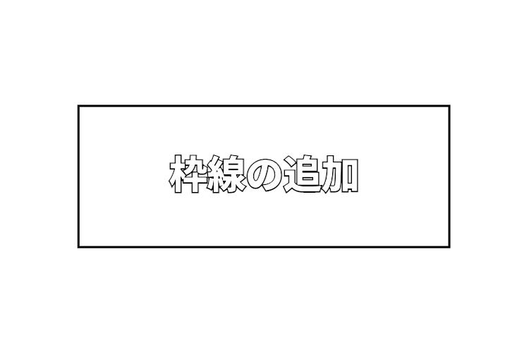 f:id:i-chihiro93115:20210906133702j:plain