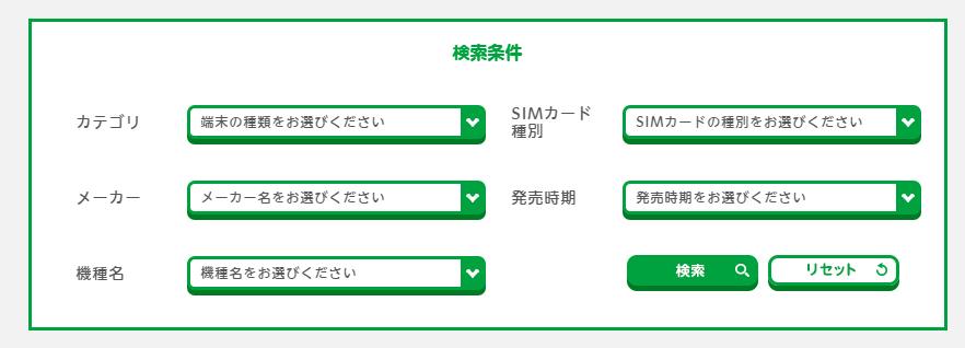 f:id:i-kan:20170420220237j:plain