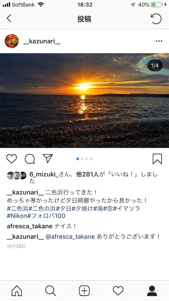 f:id:i-kazu-2530-0212dansya:20181110201211p:image