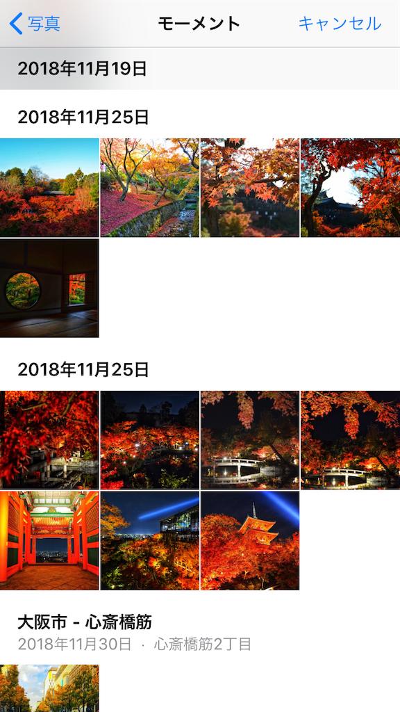 f:id:i-kazu-2530-0212dansya:20190306202140p:image