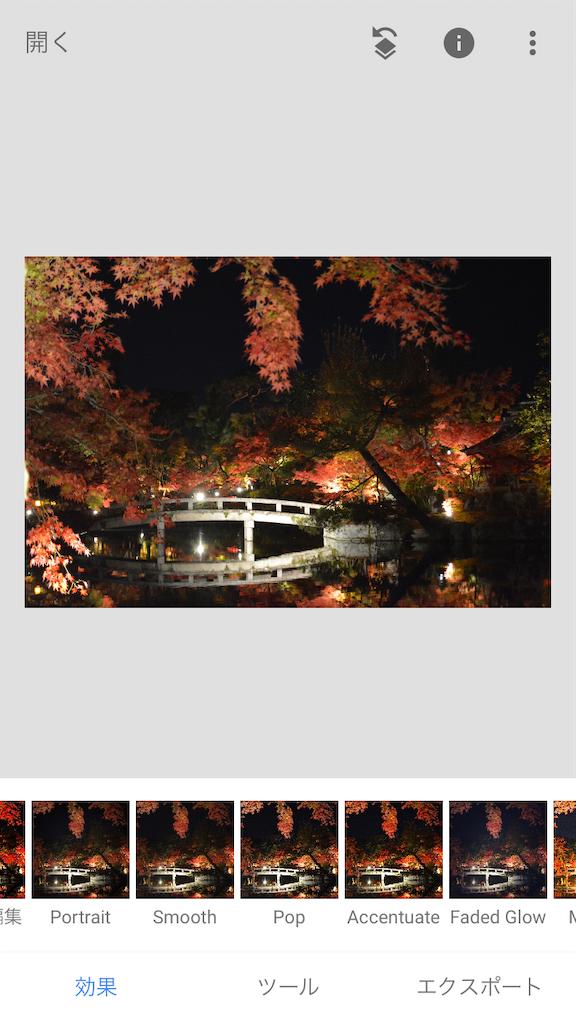f:id:i-kazu-2530-0212dansya:20190306202926p:image