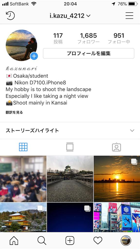 f:id:i-kazu-2530-0212dansya:20190306203301p:image