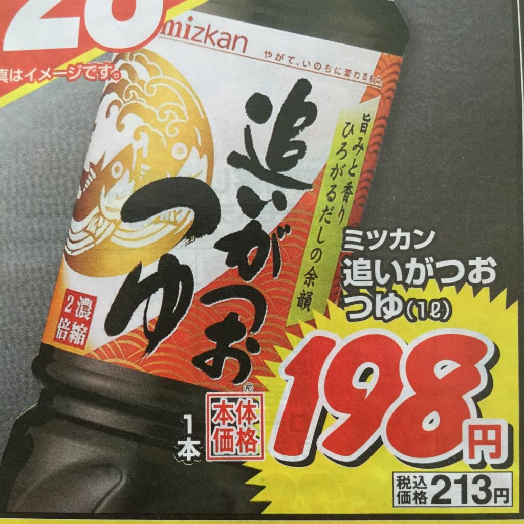f:id:i-kon:20170206111243j:plain