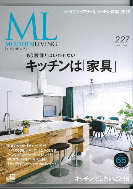 f:id:i-living:20160614151505j:image