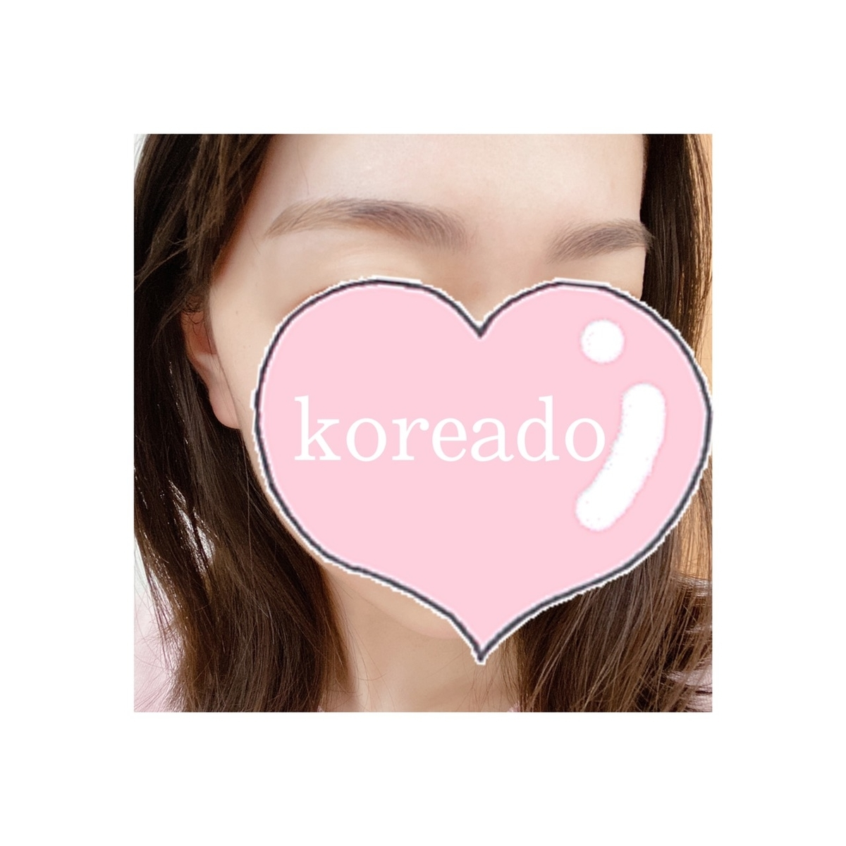 f:id:i-love-korea:20200509212142j:plain