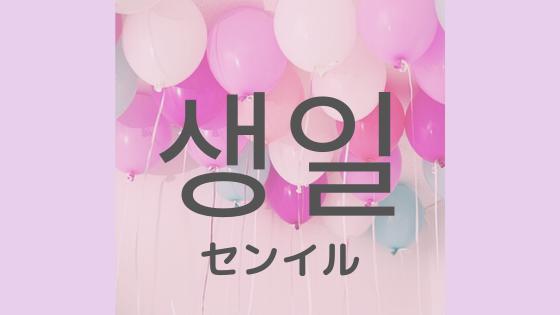 f:id:i-love-korea:20200518221844p:plain