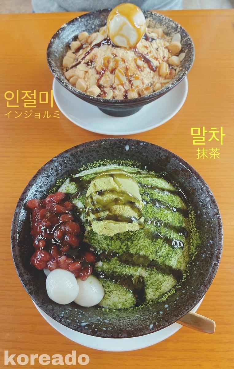 f:id:i-love-korea:20200609162217j:plain