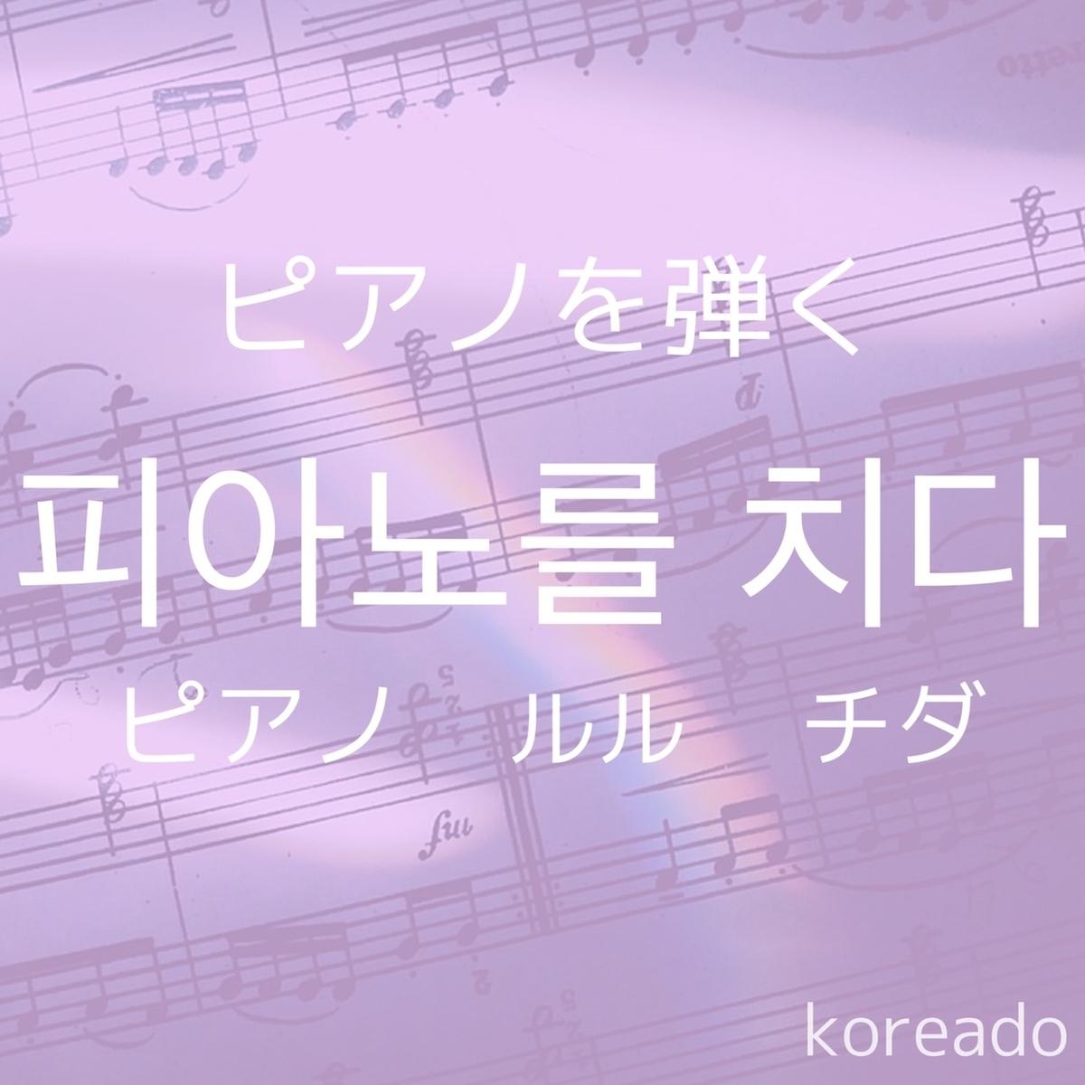 f:id:i-love-korea:20200701161509j:plain