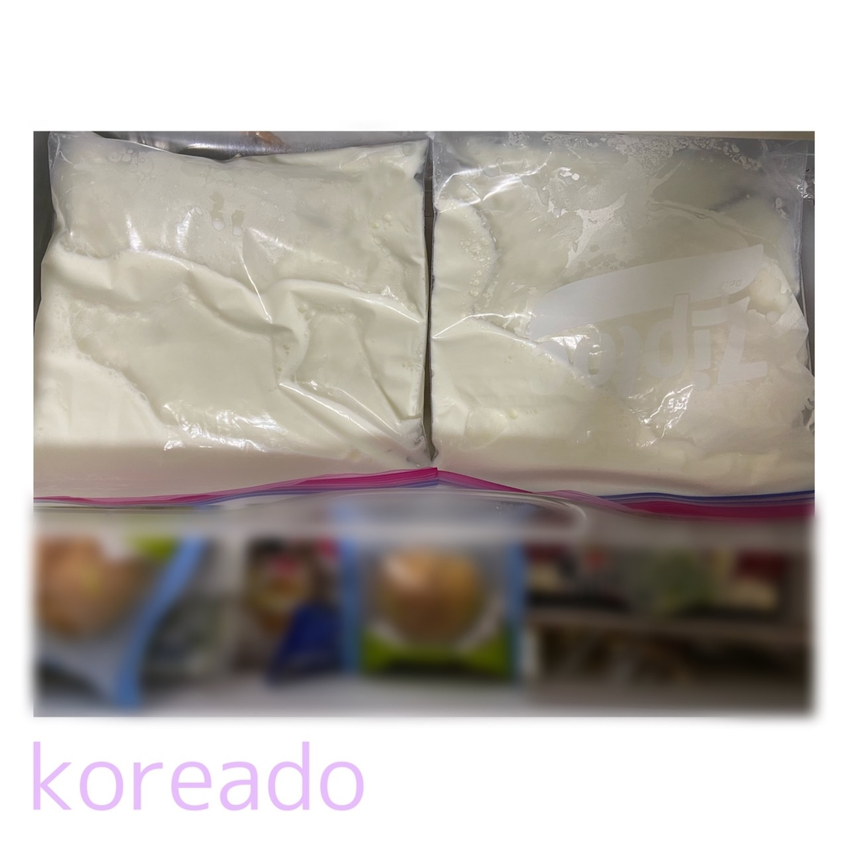 f:id:i-love-korea:20200802211905j:plain
