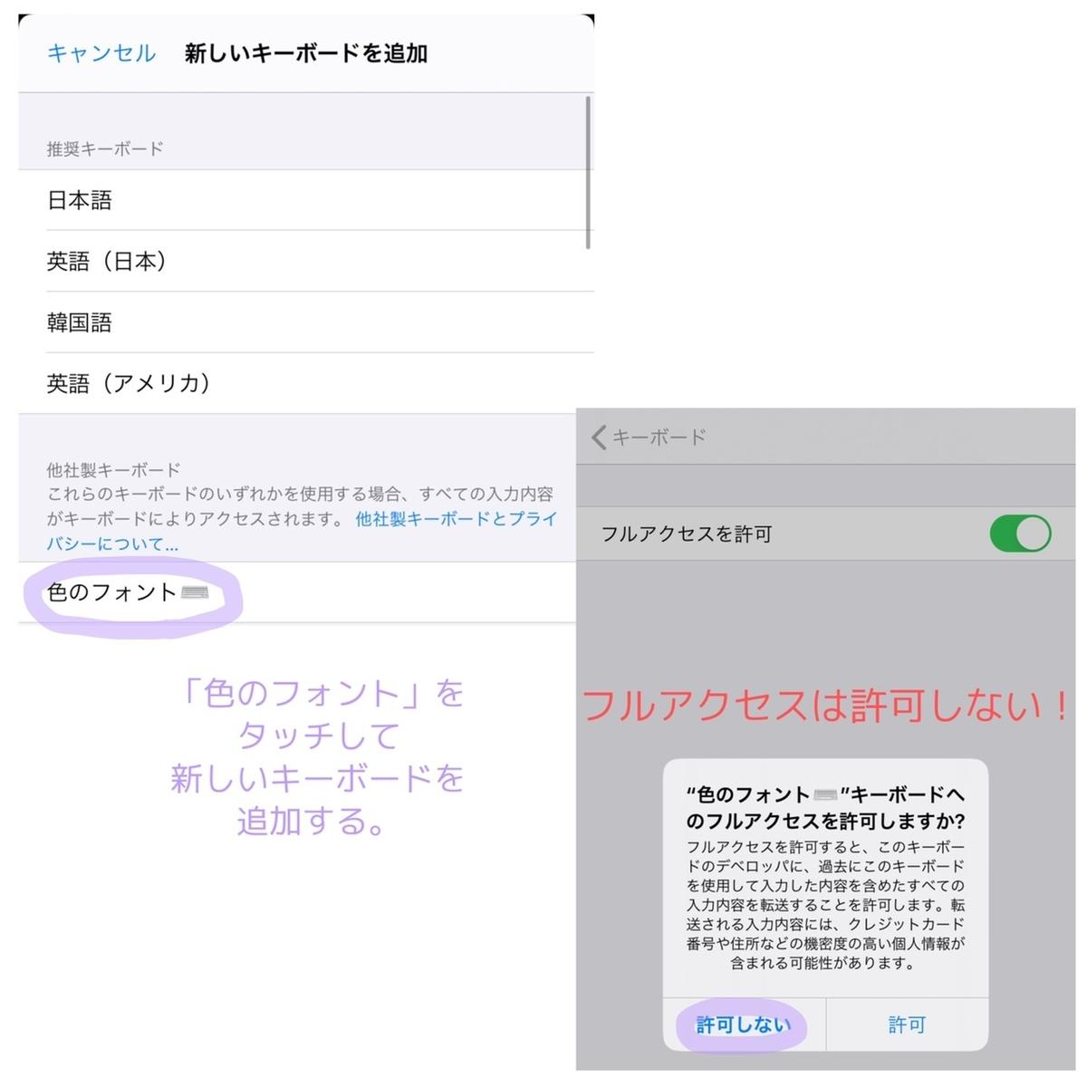 f:id:i-love-korea:20200911114651j:plain