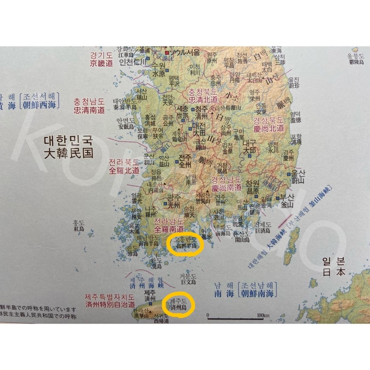 f:id:i-love-korea:20200919161734j:plain