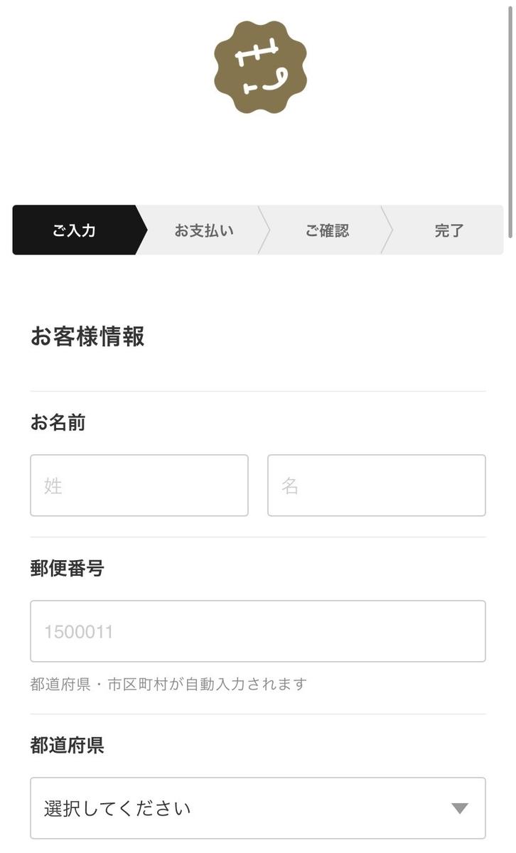f:id:i-love-korea:20210119123148j:plain