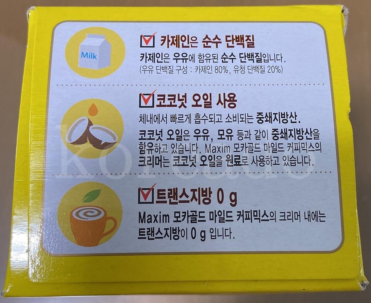 f:id:i-love-korea:20210414181011j:plain