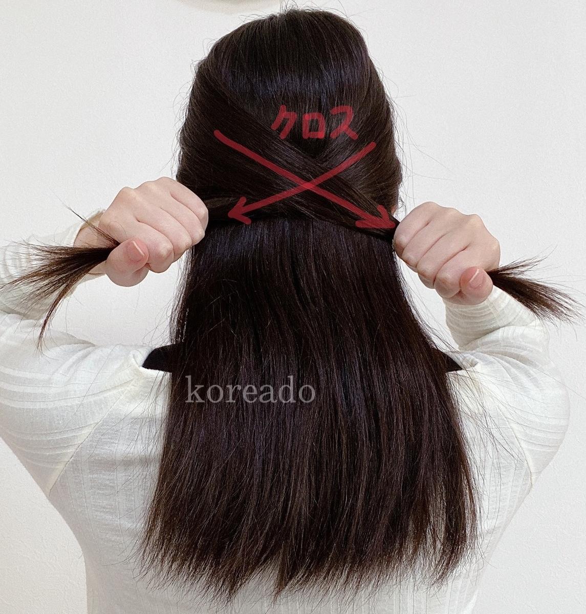f:id:i-love-korea:20210424172943j:plain