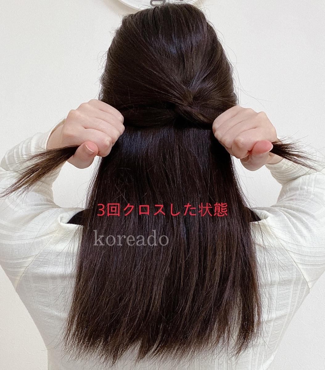 f:id:i-love-korea:20210424172951j:plain
