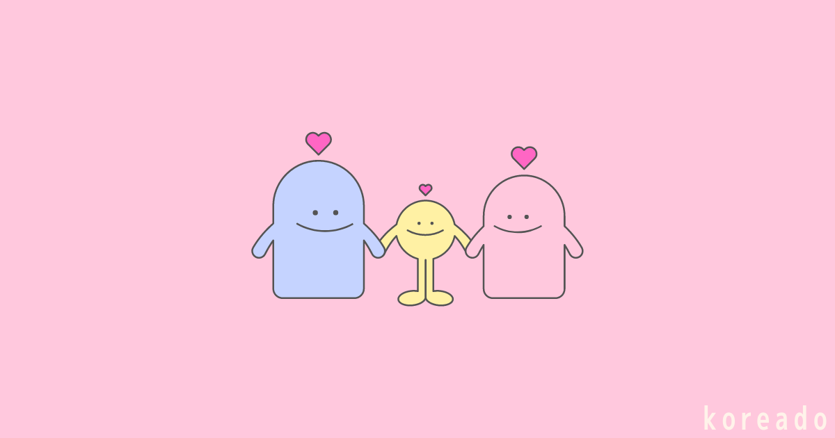f:id:i-love-korea:20210503001914p:plain