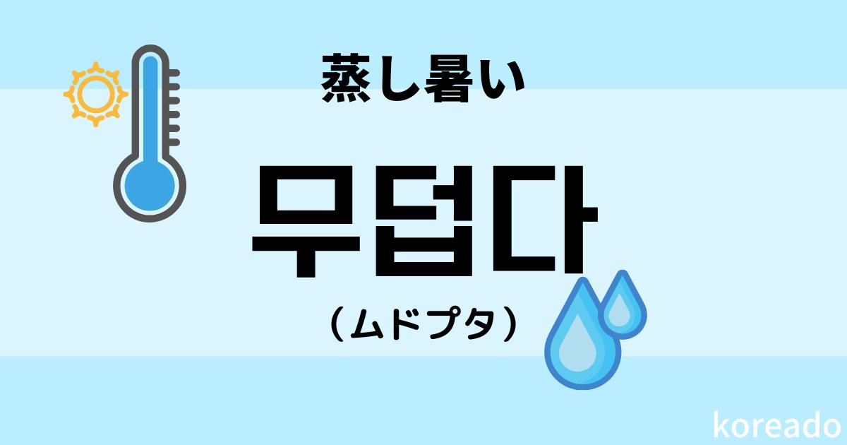 f:id:i-love-korea:20210516232411p:plain