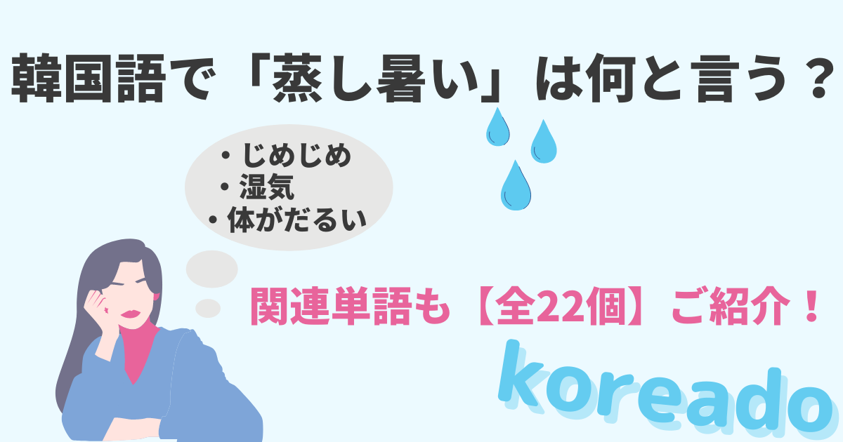 f:id:i-love-korea:20210517170218p:plain